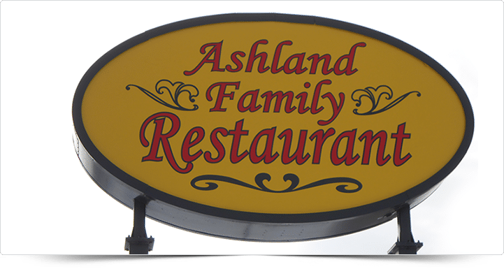 Illuminated Sign - Ashland Family Restaurant