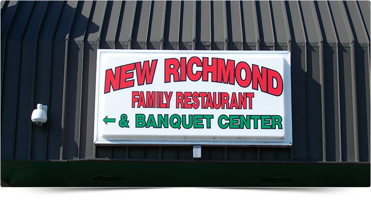 Illuminated Sign - New Richmond Family Restaurant